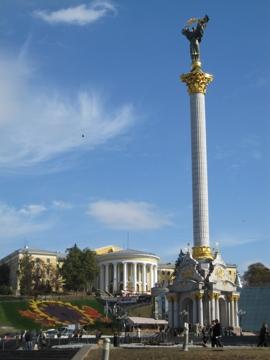 Saeuls am Maidan