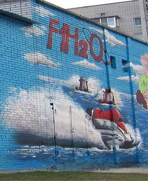 Formel 1 auf dem Wasser in Wischgorod