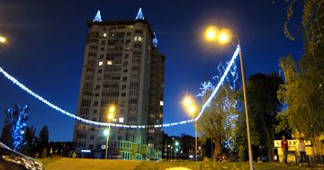 Wischgorods Zentrumsbeleuchtung