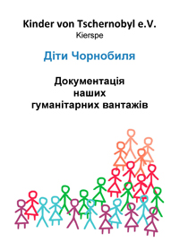 Kinder von Tschernobyl Dokumentation Hilfstransporte 2013