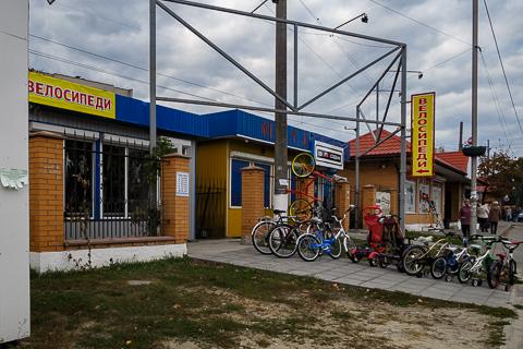 Kinder von Tschernobyl Geschäftszeile in Wischgorod Wyschgorod Vyshhorod